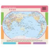 世界地图鼠标垫