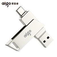 【包邮】爱国者(aigo)U350 手机U盘两用64G/32g USB3.0高速type-c优盘双插头OTG u350
