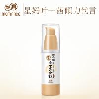 亲润 豆乳美肌紧致保湿精华 孕妇护肤品 孕产妇适用化妆品 孕妈用品