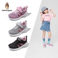 【到手价:167.6元】暇步士童鞋女童休闲鞋2020儿童软底运动鞋中大童透气轻便跑步鞋子