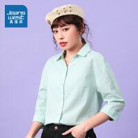 真维斯女装宽松纯色衬衣2021春秋季女装方领纯棉中袖休闲衬衫