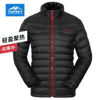 Topsky/远行客 冬季新款户外男士羽绒服 短款防泼水保暖登山徒步羽绒衣