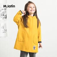 【2件2.5折后到手价:192.3元】马拉丁童装女童开衫风衣春秋装中长款洋气黄色儿童连帽外套