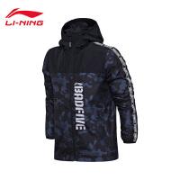 李宁风衣男士BAD FIVE篮球系列长袖防风服外套迷彩运动服AFDM105