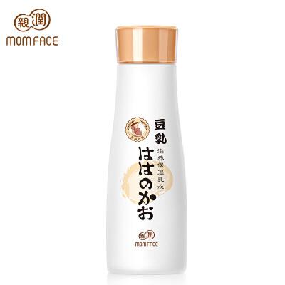 亲润 豆乳滋养保湿乳液 孕妇护肤品 孕产妇适用化妆品 孕妈面部护理 孕妈护肤