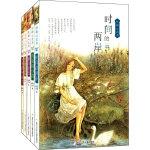 陆梅心灵书(共5册)