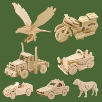 3d立体拼图 儿童益智手工DIY玩具动物 若态科技 木制玩具积木