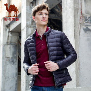 骆驼男装 2017年冬季新款无帽立领薄款无弹纯色男青年外穿羽绒服