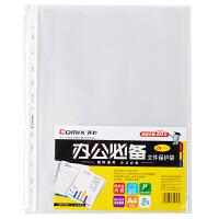 齐心 EH303A A4,11孔文件袋,(0.06MMT) 20个一包