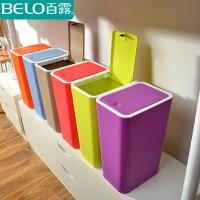 创意家用卫生间厕所厨房用客厅收纳桶有盖弹盖式塑料垃圾桶垃圾筒家庭使用纸蒌