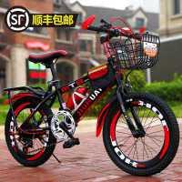 儿童自行车7-8-9-10-12-15岁中大童单车男孩20寸小学生山地变速车