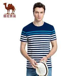 骆驼男装 夏季新款圆领条纹修身微弹青春活力男士短袖T恤衫