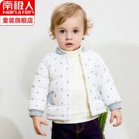 南极人棉服外套男女童装秋冬棉衣2019新款中大童洋气儿童男孩加厚
