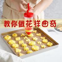 曲奇饼干模具奶油裱花枪挤花器做溶豆辅食袋嘴烘焙家用工具套装