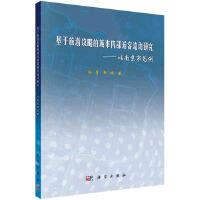 基于旅游攻略的城市内部游客流动研究――以南京市为例