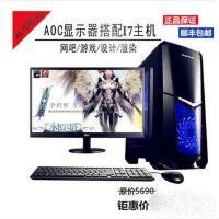 【支持礼品卡】高端I7 4790独显台式电脑组装电脑主机游戏diy整机兼容机22寸LED