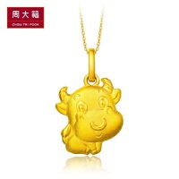周大福珠宝首饰生肖牛足金黄金吊坠计价F199494精品