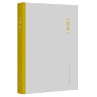 [二手正版9成新]读库1902,张立宪 ;,新星出版社