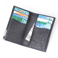 Yvonge韵歌长款卡套包名片真皮卡包男士 迷你超薄钱包 男多卡位长款卡套 银行卡包