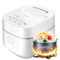 美的电饭煲 MB-WHS30C96 智能IH电饭煲3L/3升迷你家用2-4-5-6人电饭锅