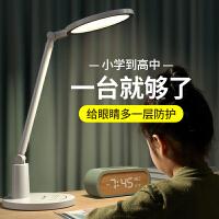 爱果乐台灯儿童护眼灯小学生宿舍学习专用书桌充电写字床头灯
