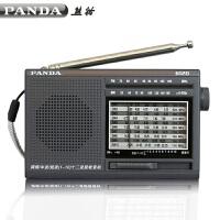 赠电源适配器!熊猫收音机6120 便携式全波段指针式老年人收音机SONY机芯半导体