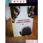 【二手9成新】Romanzo Criminale (Italian Edition)(意大利版)