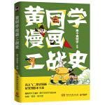 �S同�W漫��二�鹗罚ê�名版)(8月31日前下�慰上�渭�包�])