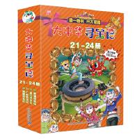 大中华寻宝系列 (21-24)青海/澳门/广西/福建