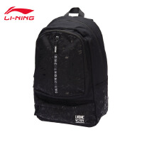 李宁双肩包男包女包运动时尚系列背包书包电脑包运动包ABSM316