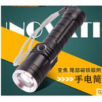 变焦强光手电筒远射Led超亮户外远射18650锂电家用可充电 可礼品卡支付
