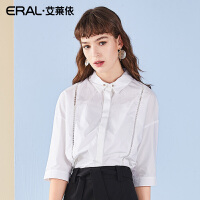 ERAL/艾莱依韩版休闲女装2018新款半袖衬衣夏装夏季纯棉白衬衫667X033019