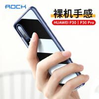 支持礼品卡 ROCK 华为 P30 手机壳 透明 硅胶 防摔 全包 P30 Pro 个性 潮流 手机 保护套