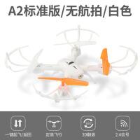 四轴飞行器充电男孩儿童玩具直升机[耐摔大号]遥控飞机航拍无人机
