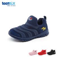 【3折价:104.4元】天美意teenmix童鞋男童女童休闲毛毛虫运动鞋舒适经典 DX7061