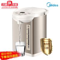 MK-SP50Colour201美的恒温热家用大容量电热水瓶开智
