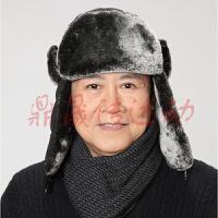 中老年男士帽子 秋冬保暖雷锋帽老人帽子 男冬加厚护耳帽爸爸帽 黑色 均码(56-60cm)