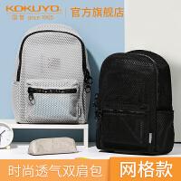 日本kokuyo国誉Campus kids儿童书包小学生专用可爱双肩包多功能幼儿园儿童背包中小学生童趣背包