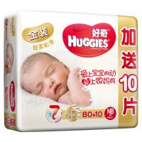 [当当自营]Huggies好奇 金装 超柔贴身纸尿裤 NB80+10片 初生号 超值装(适合5公斤以下)