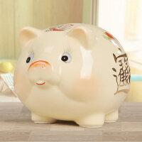 新年猪旺旺装饰摆件超大陶瓷猪创意生日礼品可爱招财成人儿童零钱储蓄存钱罐