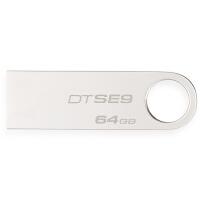 金士顿 DTSE9 DT SE9H 64g 高速金属优盘 se9 64g外壳全金属,时尚薄 耐用