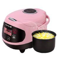 【九阳官方旗舰店】电饭煲 JYF-20FS62  Q萌可爱煲 2L小容量 可做婴儿粥 酸奶 蛋糕