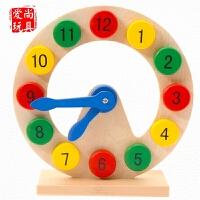 儿童智力形状配对婴幼儿积木数字时钟3岁宝宝益智力玩具1-2岁