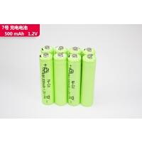 7号充电电池500mah毫安充电电池灯具三洋品胜通用家用AAA数码AA儿童玩具遥控配件