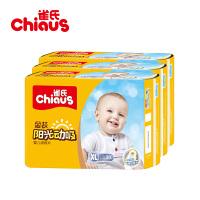雀氏 金装阳光动吸 婴儿宝宝 纸尿片 XL30片*3包 组合装 共90片
