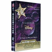 迪士尼闪耀六十年全辑幼儿童宝宝经典原版英文儿歌cd音乐歌曲碟片