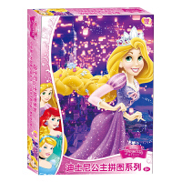 【当当自营】迪士尼拼图 公主拼图益智玩具 100片装 11DF1002223