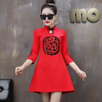 改良旗袍连衣裙秋冬过年红色喜庆女装时尚中长款中国风小香风裙子 红色 3XL 135-150斤