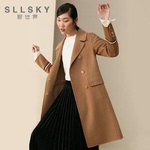 熙世界2018秋冬新款英伦风呢子大衣羊毛中长款毛呢外套女118LG005