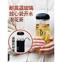 泡花茶杯果汁杯带盖大容量玻璃杯便携学生韩版水杯子随手杯